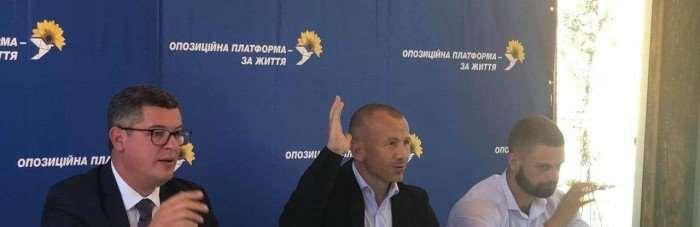 Михаил Опанащенко избран председателем городской организации ОПЗЖ