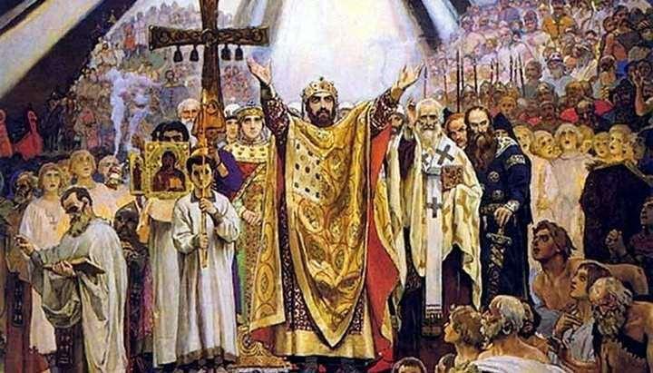 Сьогодні-день пам'яті Рівноапостольного князя Володимира, Хрестителя Русі