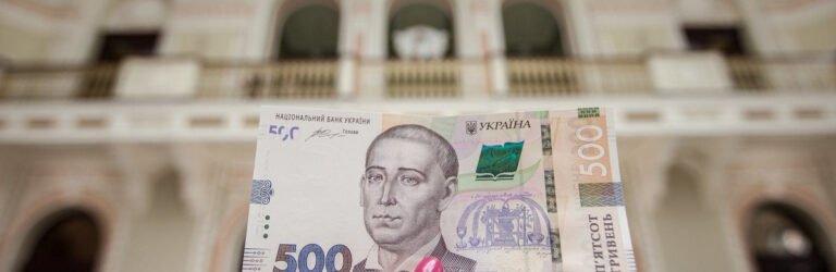 Одноразову грошову допомогу отримають 373 тисячи пенсіонерів Черкащини