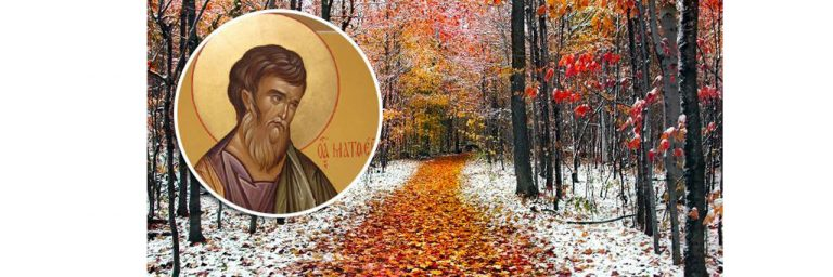 Сьогодні – Матвія Вітродува: які прикмети дня свідчать про сніжну зиму