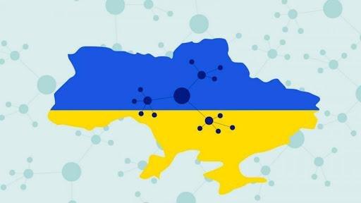 Як вплине реформа територіальної організації влади на Кіровоградщину