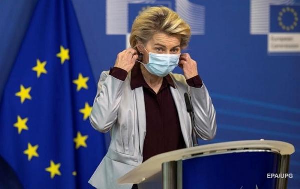 Названы сроки начала вакцинации от коронавируса в Европе