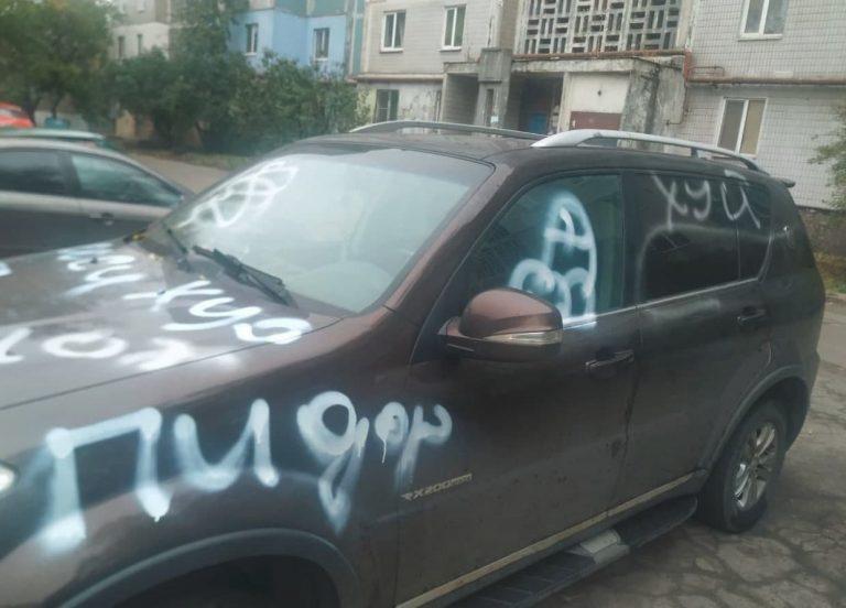 В Донецке расписали матами автомобиль бывшего «министра иностранных дел ДНР», – ФОТО