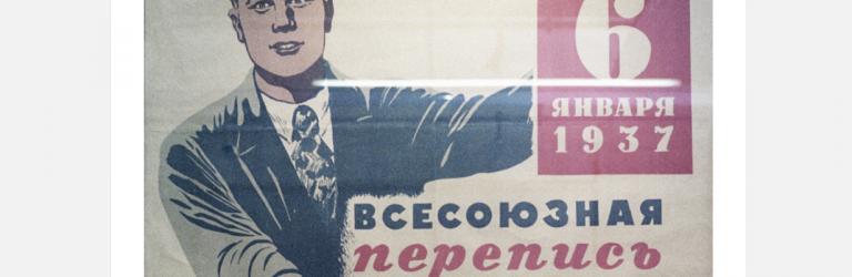 """СБУ показала материалы дела о расстреле руководителей Всесоюзной переписи населения 1937 года за """"искусственно заниженные цифры"""""""