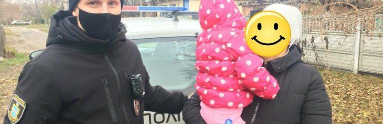 Дитину без верхнього одягу виявили в Кременчуці