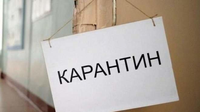 Рішення щодо карантину приймуть до 4 грудня – парламент