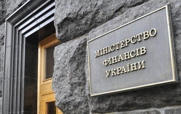 В Украине отложили повышение минимальной зарплаты