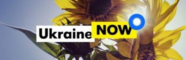 Всеукраїнський флешмоб для молоді Ukraine NOW