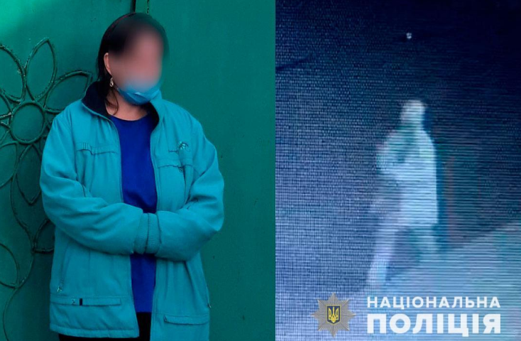 На Полтавщині невістка побила свекруху і забрала гроші