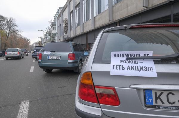 """В """"АвтоЕвроСиле"""" обвинили Гетмацева в лоббировании монополизации авторынка Украины (ВИДЕО)"""