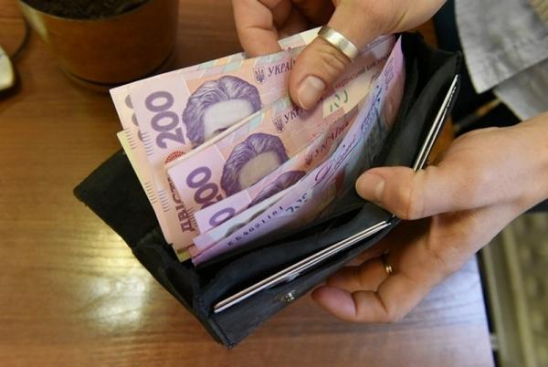 В Украине выросли основные социальные выплаты