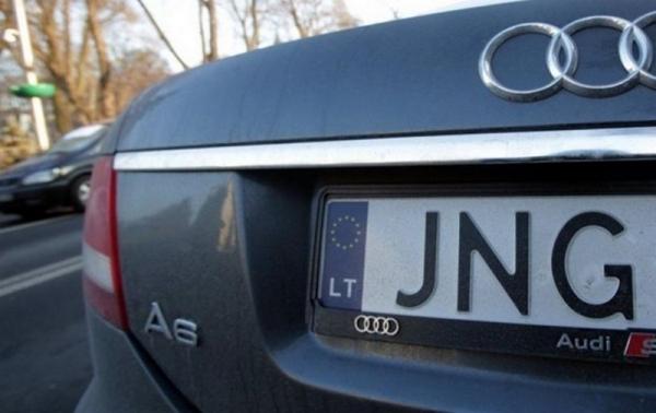 Нардепы планируют дать владельцам авто на еврономерах еще одну отсрочку