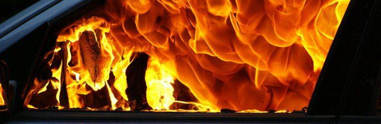 В Одесской области сгорел автомобиль, – ФОТО