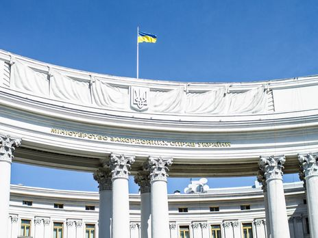 Россия под разными предлогами затягивает решение конфликта на Донбассе мирным путем – МИД Украины