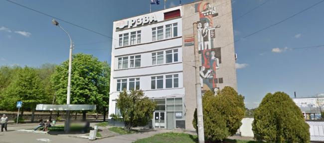 Підприємство на Рівненщині добровільно відшкодувало понад 80 тис грн завданих збитків