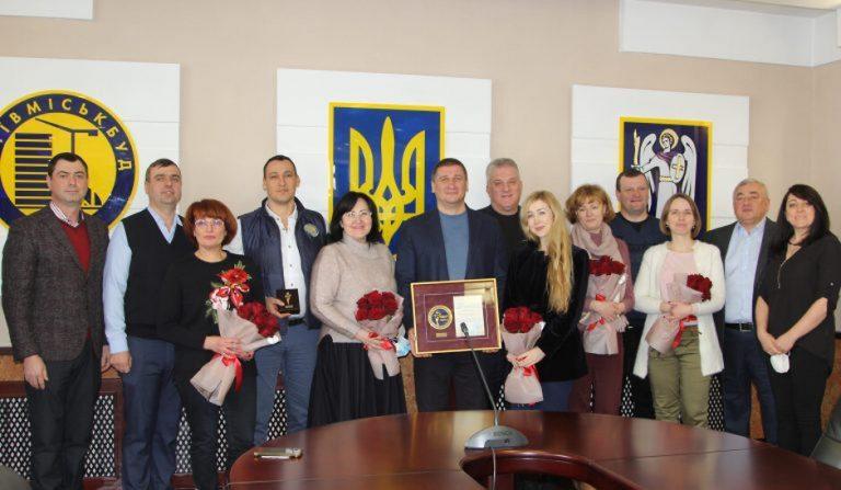 Киевгорстрой получил звание «лидер отрасли — 2020»