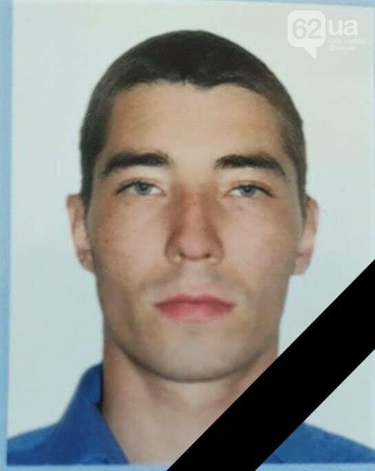 Стало известно имя воина ВСУ, погибшего сегодня на Донбассе во время обстрела российских оккупантов