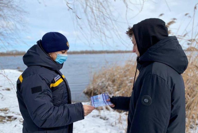 м. Дніпро: рятувальники провели рейд на тему «Попередження загибелі людей на водоймищах у зимовий час» –  Новини міста Дніпро та Дніпропетровської області