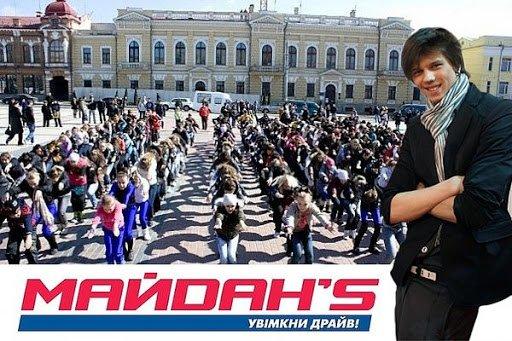 Десятиріччя Танцювальної Столиці України