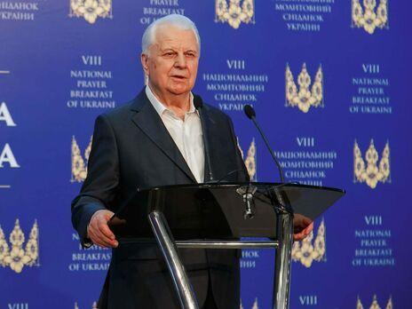 Кравчук заявил, что агрессию России на Донбассе может остановить только объединенное дипломатическое давление