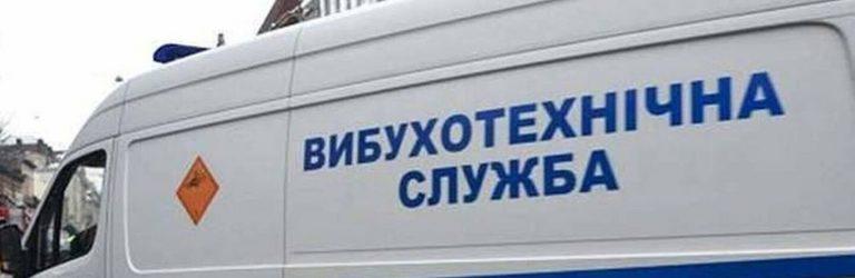 """В Одессе """"заминировали"""" вторую школу за день"""