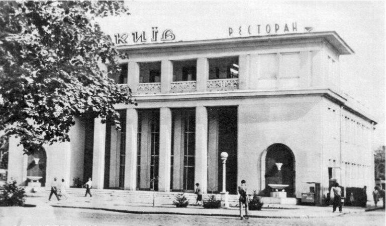 Старая Одесса и рестораны: подборка фотографий, сделанных много лет назад, – ФОТО