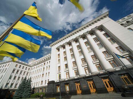 Офис президента Украины хочет проанализировать решения судов в отношении ветеранов и активистов с 2014 года