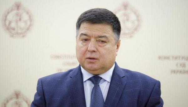 ГБР открыло уголовное дело на Тупицкого: в чем обвиняют главу КСУ