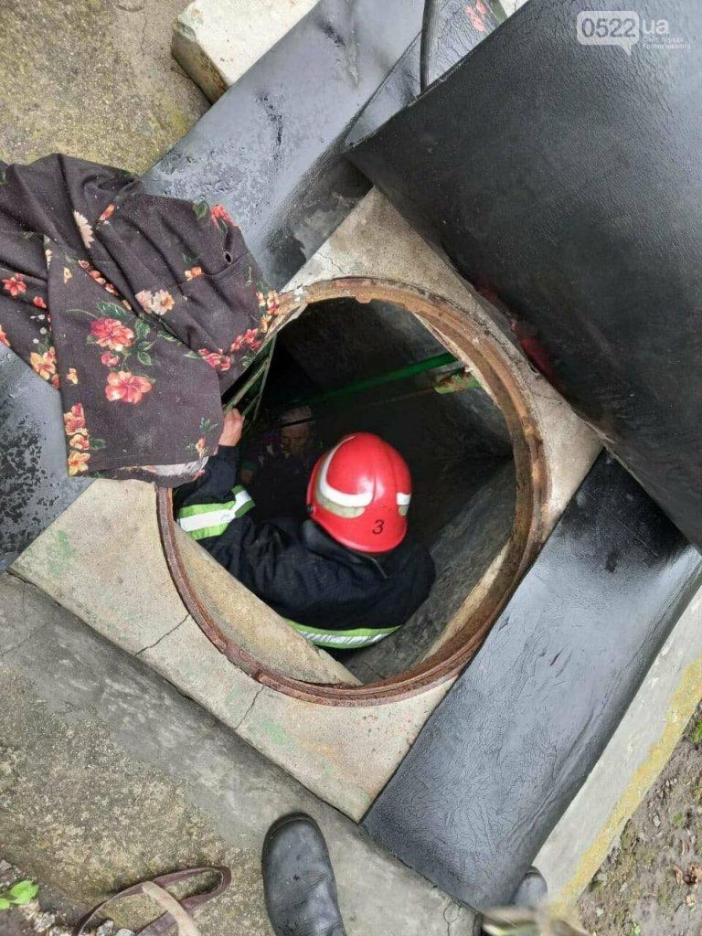 У Кропивницькому жінка впала до водопровідного колодязя