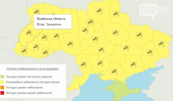 Завтра на Львівщині очікуються сильні заморозки та вітер до 24 м/с