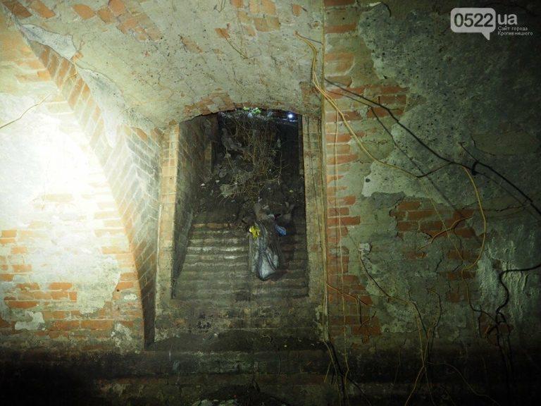 У Кропивницькому обстежили підвал під сквером «Центральний»