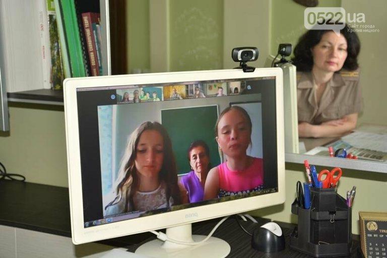 На Кіровоградщині провели 12-й обласний зліт шкільних лісництв