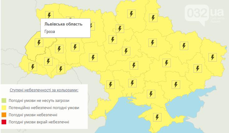 Знову похмурий день з грозами, очікуються сильні дощі, – погода у Львові на 10 червня