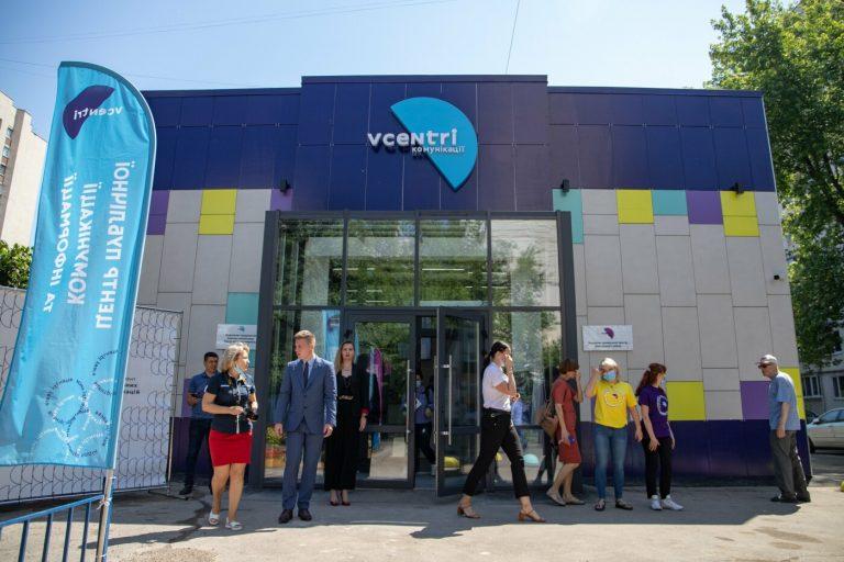 В Киеве на Оболони открылся новый VCENTRI HUB. Как он выглядит, – ФОТО