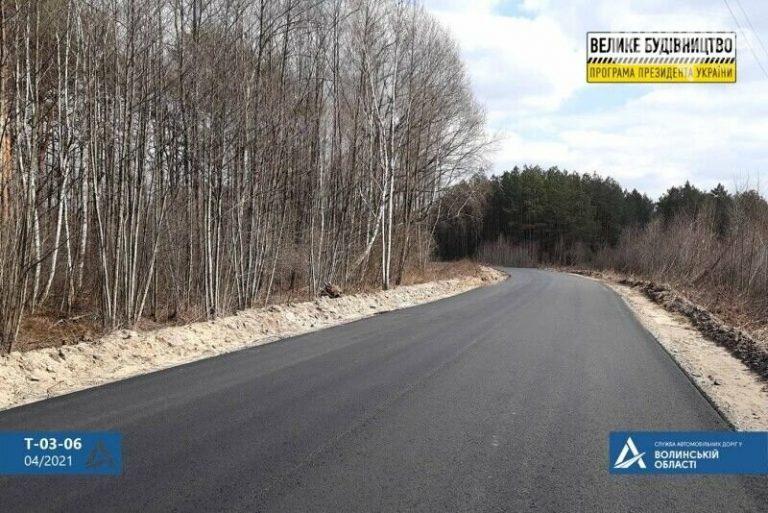 На Волині показали відремонтовану ділянку дороги до Шацьких озер