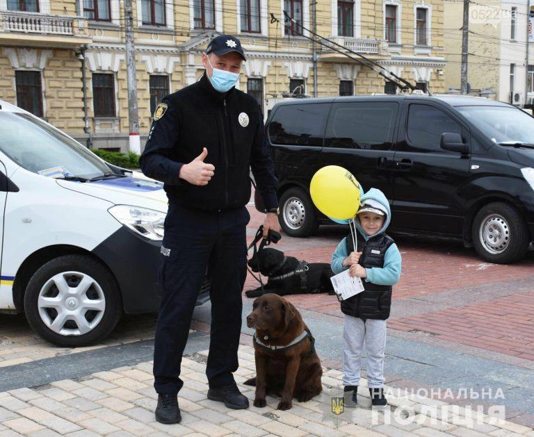 Як у Кропивницькому відсвяткували День захисту дітей (ФОТО)