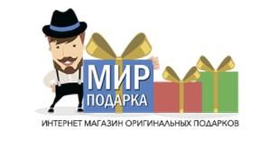 Интернет-магазин подарков «Мир Подарка»