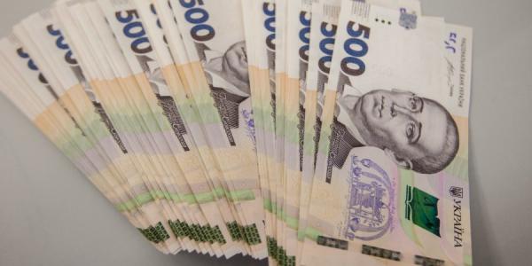 Названы регионы Украины с самыми высокими зарплатами