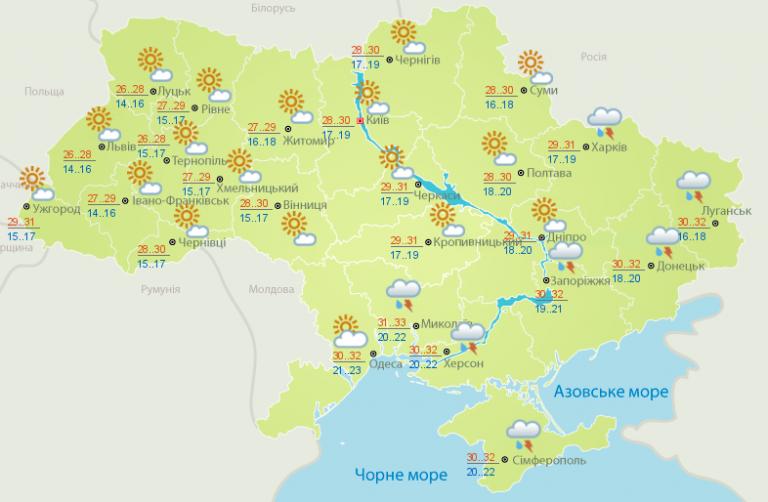 На Донбассе кратковременные грозовые дожди: возможны шквалы и град