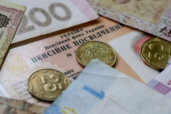 В ПФУ подсказали, кто в ближайшее время получит надбавки к пенсии