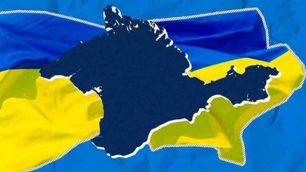 Крымская платформа: на саммит приедут представители 28 стран